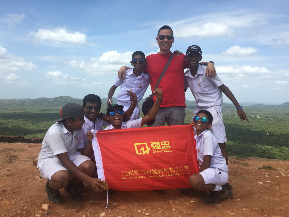 2016 excellent staff to participate in Sri Lanka Horton Plains / Sigiriya Lion Rock expansion activities