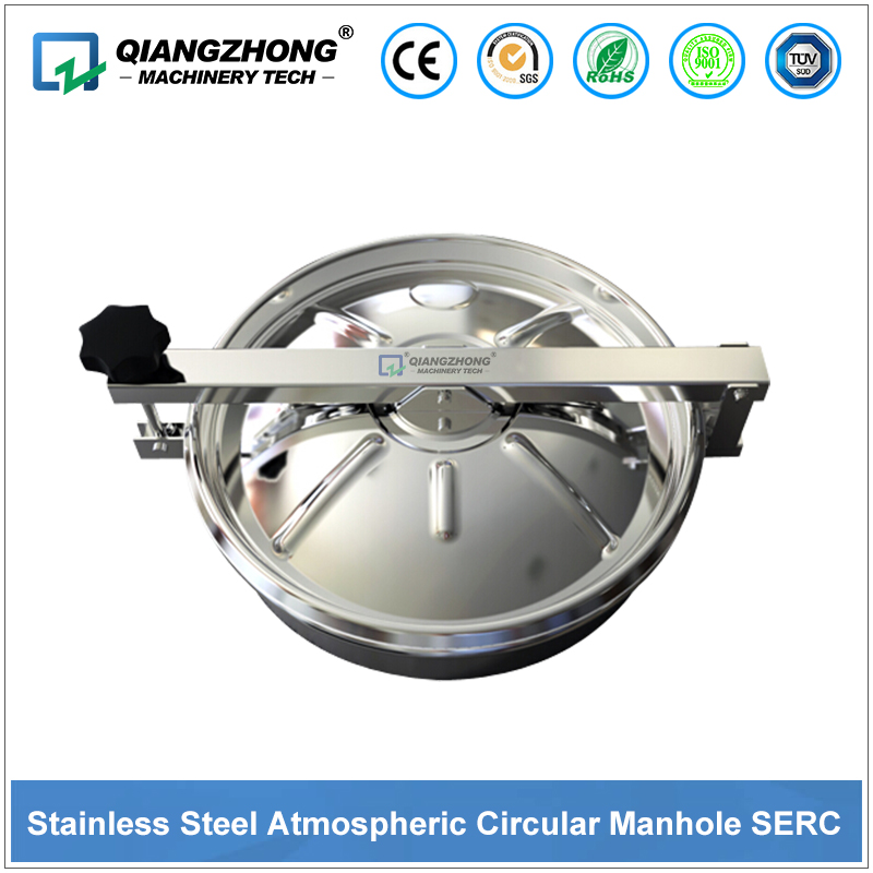 Stainless Steel Atmospheric Circular Manhole SERC